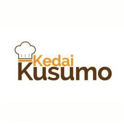 Kedai Kusumo