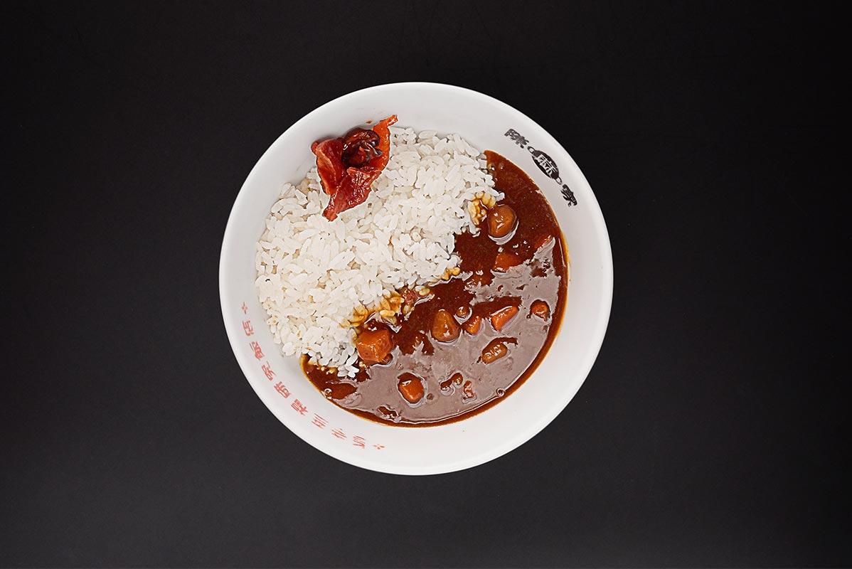Mini Curry